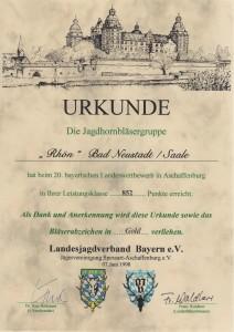 1998UrkundeAschaffenburg